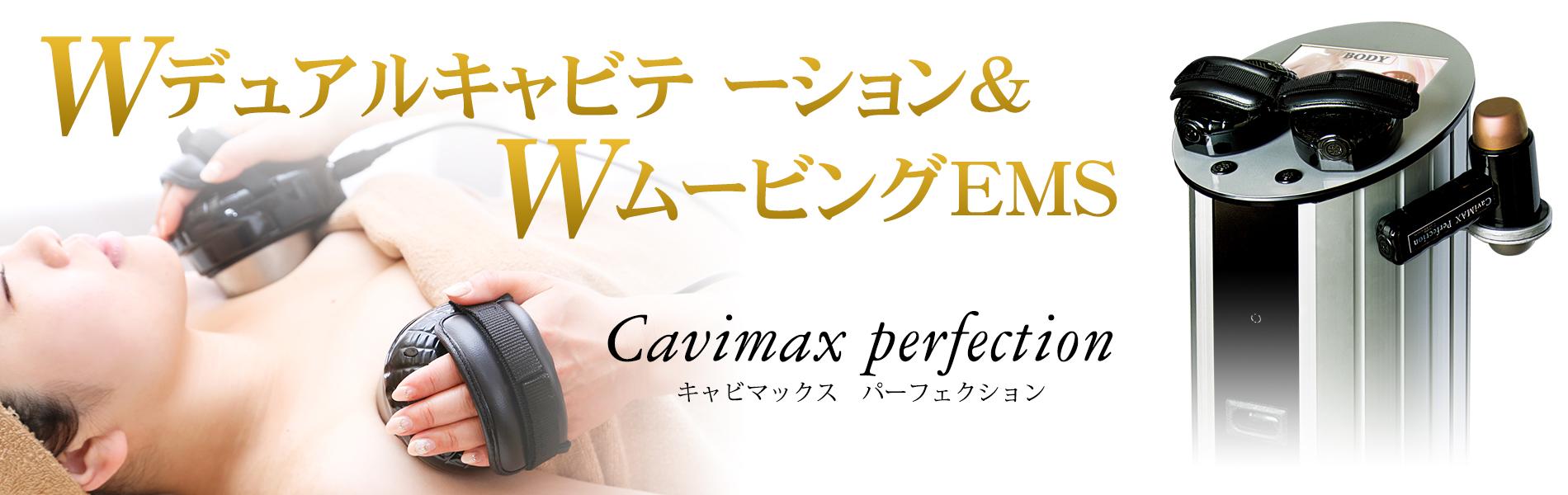 cavimax01
