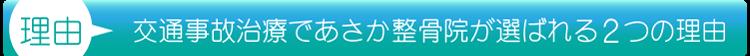 jiko_b_00