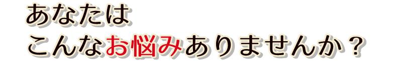 nayami1